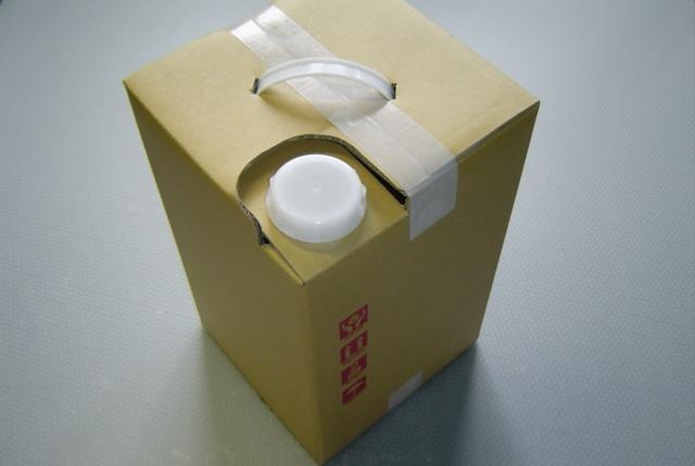 機能性パッケージ・ 機能性包装資材とはのイメージ
